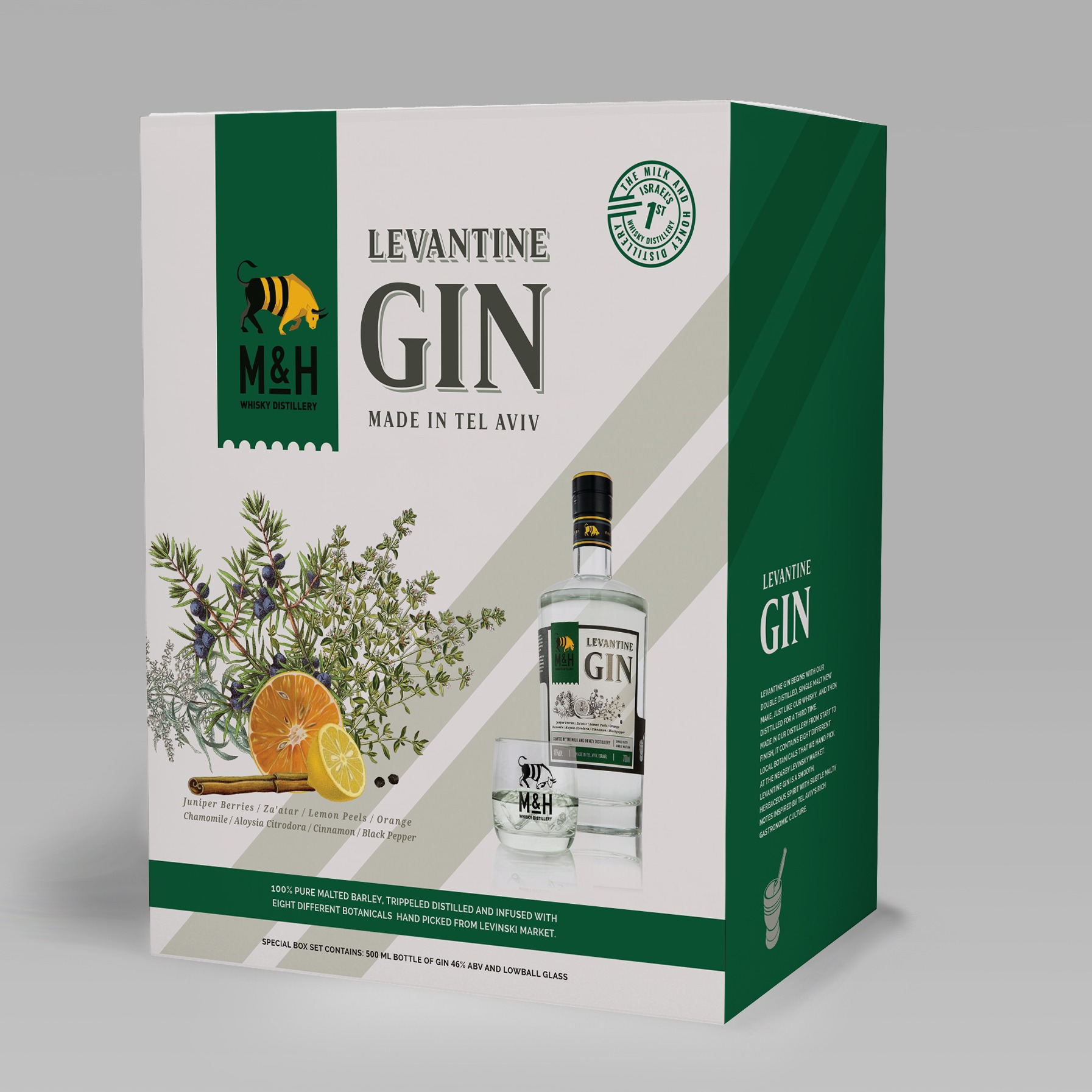 Levantine Gin plan b creative 199 שח