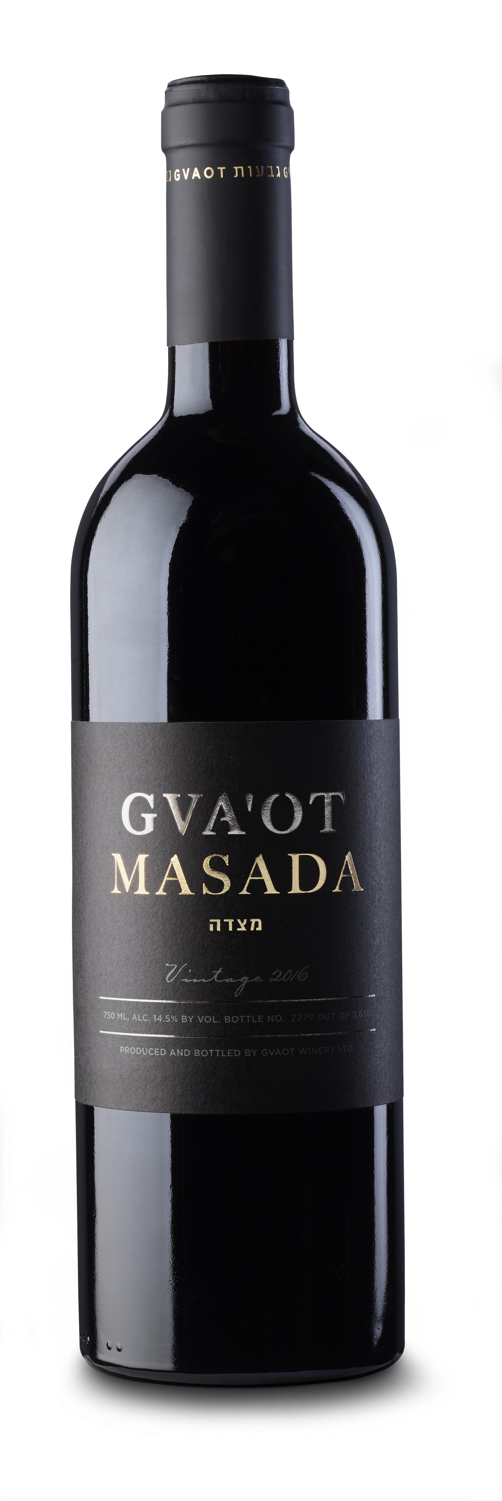 יין מצדה