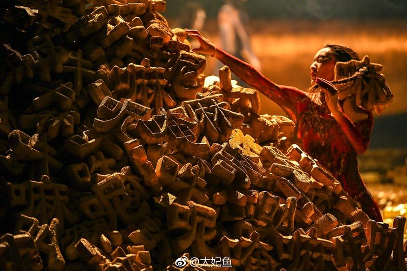יאנג לי פינג -קרדיט צילוםYijian Li- (1)