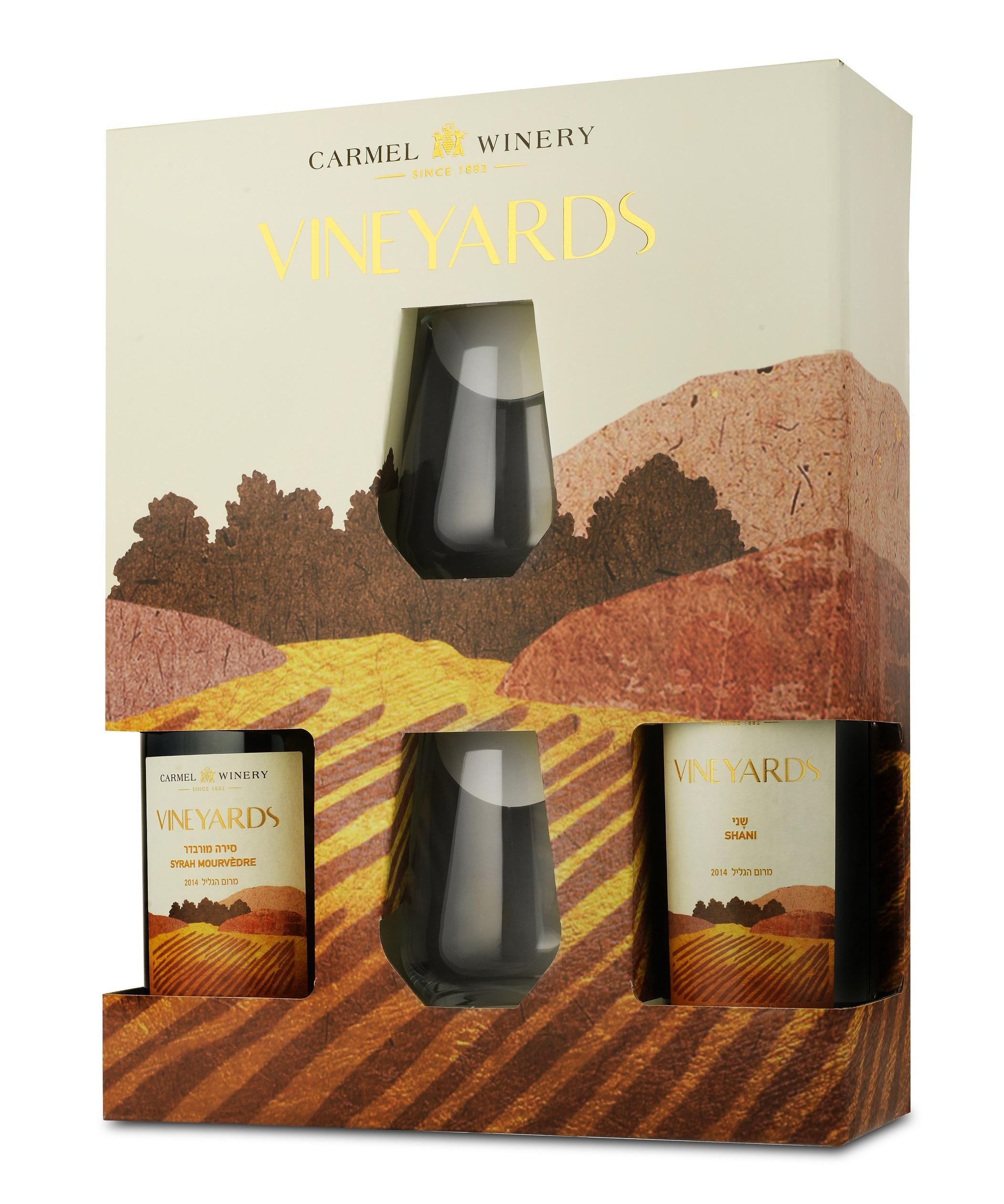 מארז של היינות מסדרת vineyards בצרוף זוג כוסות יין מחיר 150 שקל צילום איל קרן
