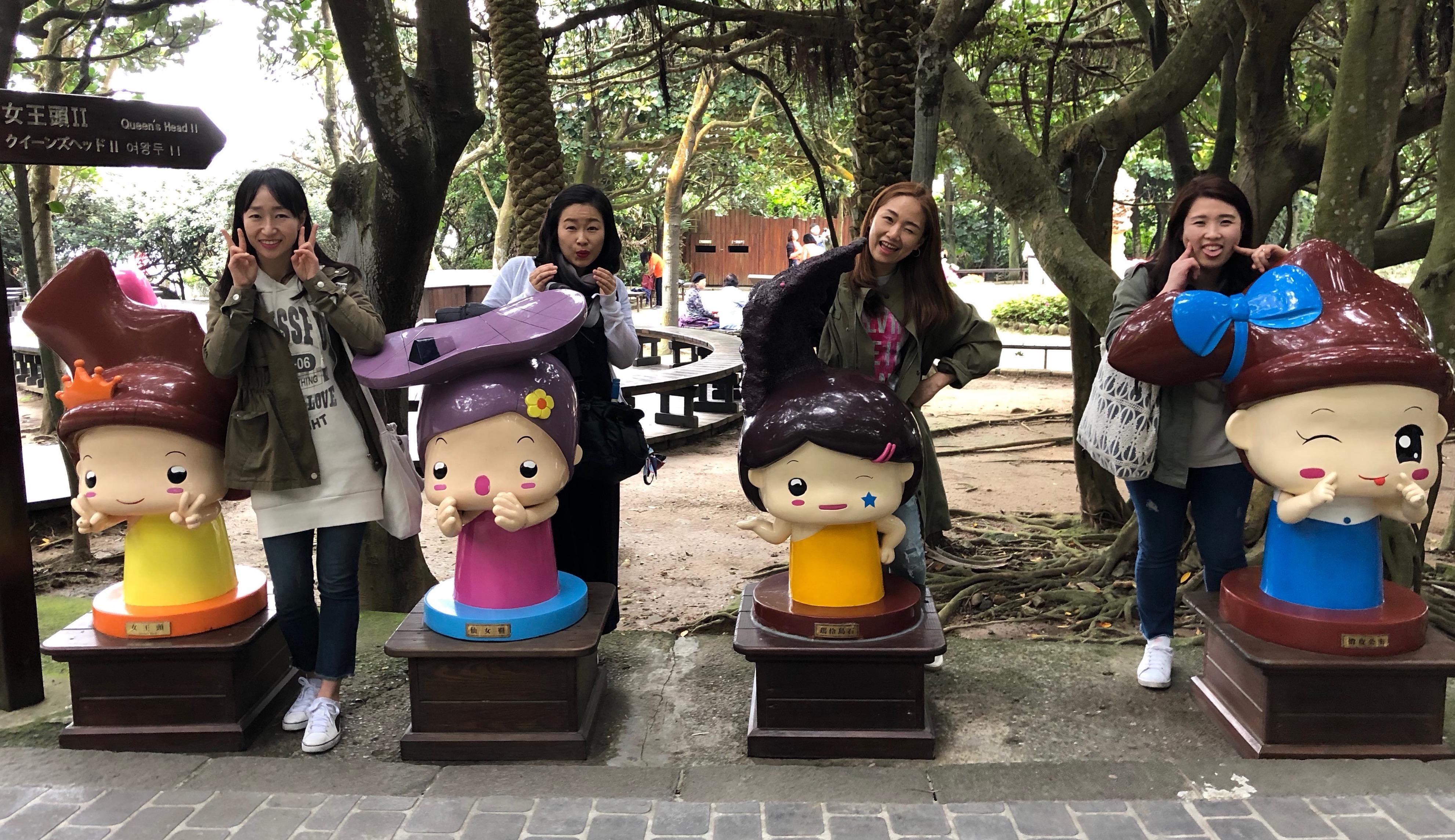 נשים בטייוואן