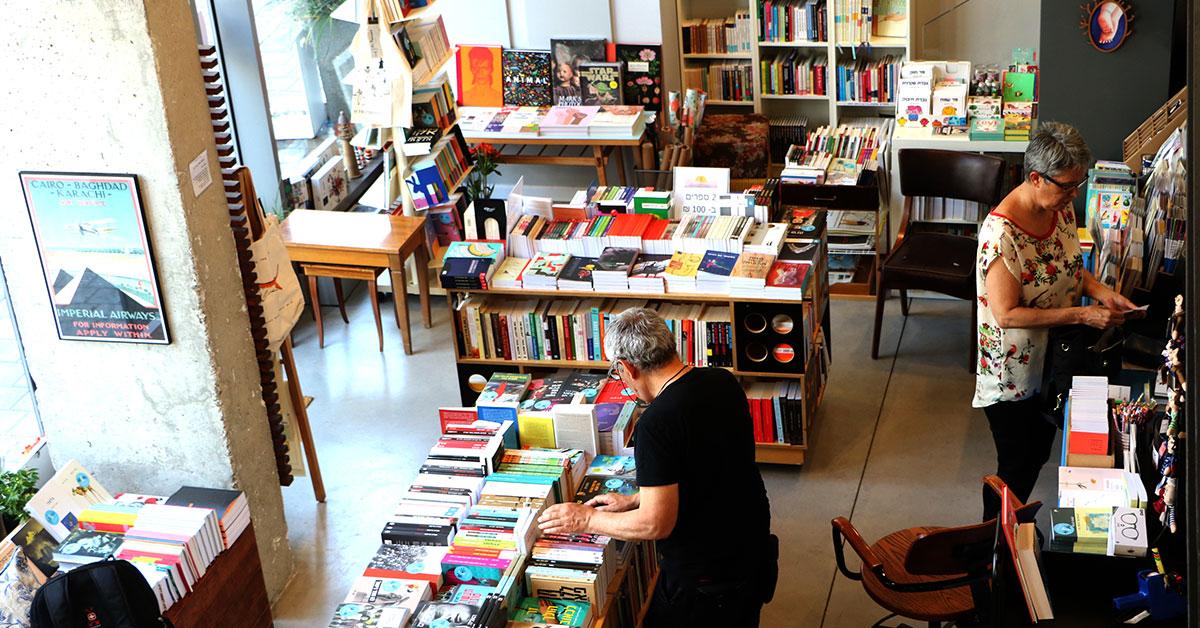 חנות הספרים מגדלור