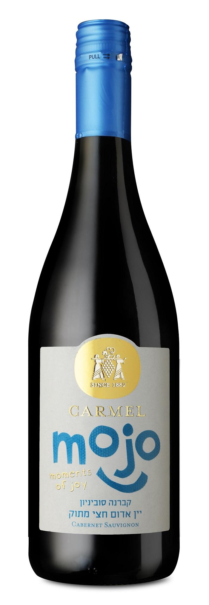 mojo יקבי כרמל משיקים סדרת יינות חדשה MOJO צילום אייל קרן מחיר מומלץ לצרכן 35 שקל