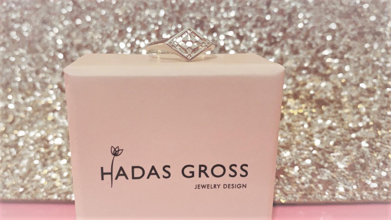 טבעת כסף 925 מבית Hadas Gross. צילום: רוני שקדי